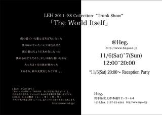 leh_trunk_show_ura.png